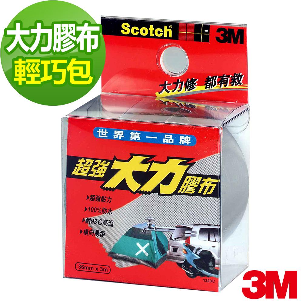 3M SCOTCH 超強大力膠布輕巧包-36mm(灰)