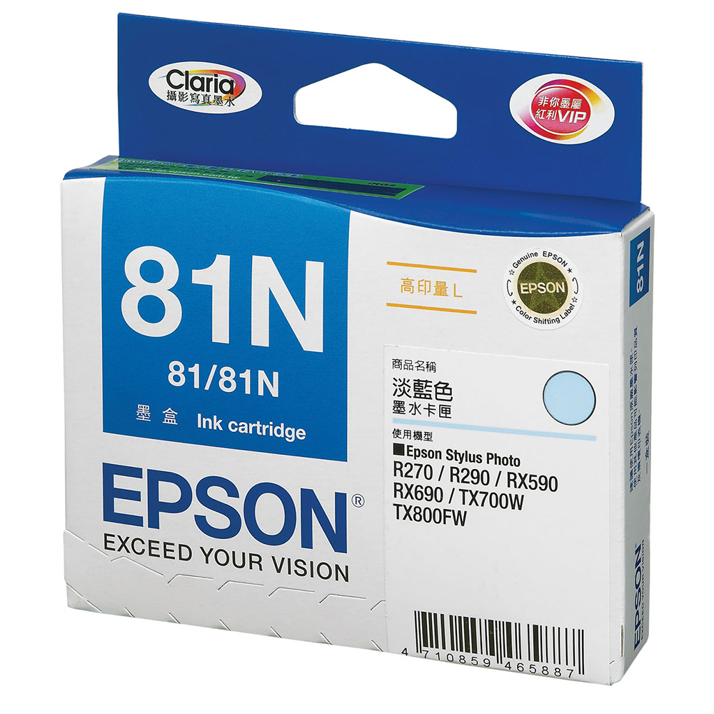 EPSON NO.81N 高印量L 淡藍色墨水匣(T111550)