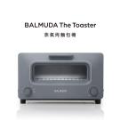 百慕達 烤吐司神器 BALMUDA The Toaster 蒸氣烤麵包機 (灰)