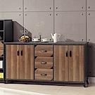 H&D 鐵刀木5.2尺碗盤櫃 (寬159X深40X高81.5cm)