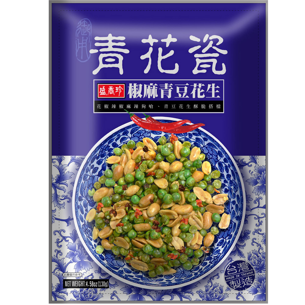 盛香珍 青花瓷 椒麻青豆花生(130g)