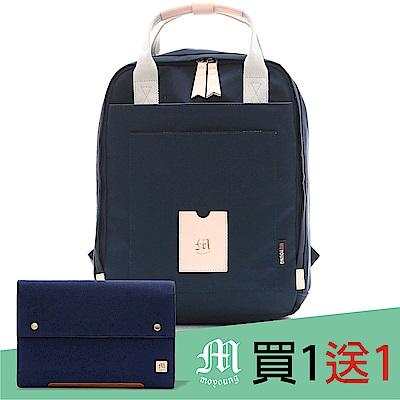 Moyoung 買1送1步漫步城市輕量尼龍機能包 皇家藍