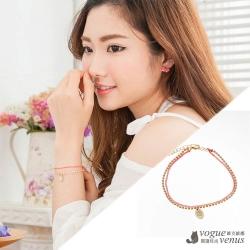 維克維娜 兩情相悅,皇冠鎖片鑲碎鑽繫粉鍊韓系手環