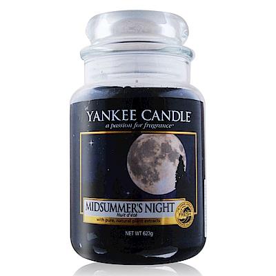 YANKEE CANDLE香氛蠟燭-仲夏之夜 Midsummer Night623g
