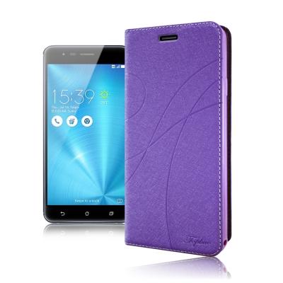 Topbao ZenFone 3 Zoom ZE553KL 典藏星光隱扣側翻皮套