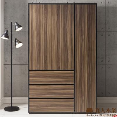 日本直人木業-KNOW輕工業風120CM衣櫃(120x60x200cm)
