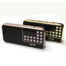 SAST先科N-522智慧型插卡/USB多媒體收音機迷你音箱
