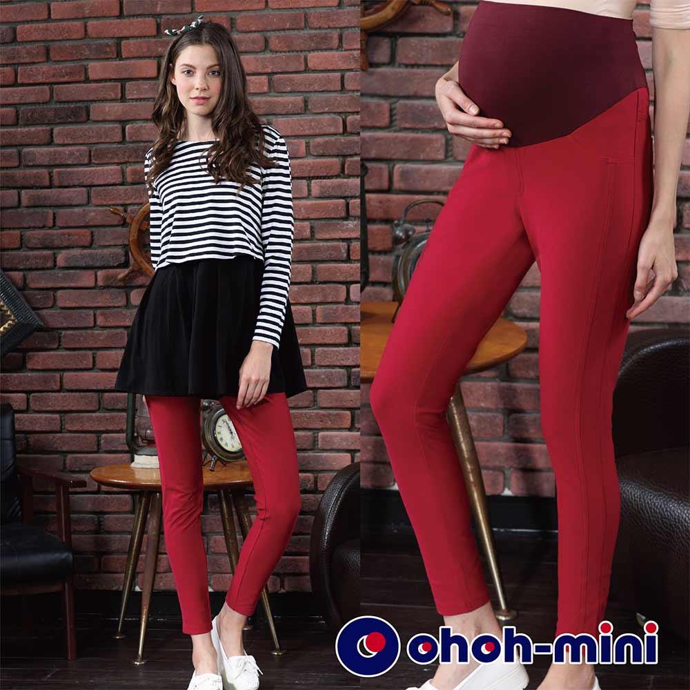 ohoh-mini 孕婦裝 百搭素色合身彈力孕婦褲-3色