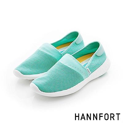 HANNFORT ICE運動網布時尚懶人鞋-女-蒂芬妮藍