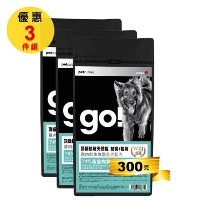 Go! 雞肉鮭魚無穀全犬配方-300克-三件組