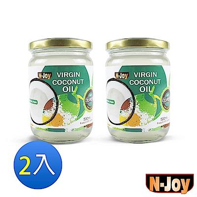 N-Joy 恩久 有機冷壓初榨椰子油(500mlx2入)