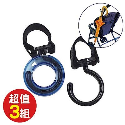日本Akanbou-掛勾附雨傘釦環-黑3組