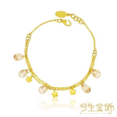 今生金飾 濃情花語手鍊 時尚黃金手鍊