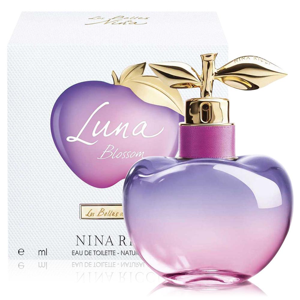 Nina Ricci Luna Blossom 閨蜜甜心女性淡香水80ml