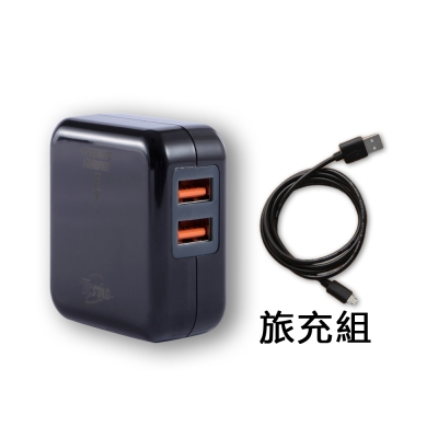 TCSTAR 雙埠USB充電器+1M充電線 TCP2100A