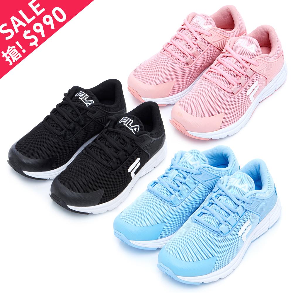 [時時樂限定] FILA 運動健走鞋-男女款 F702R