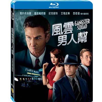 風雲男人幫-Gangster-Squad-藍光-BD