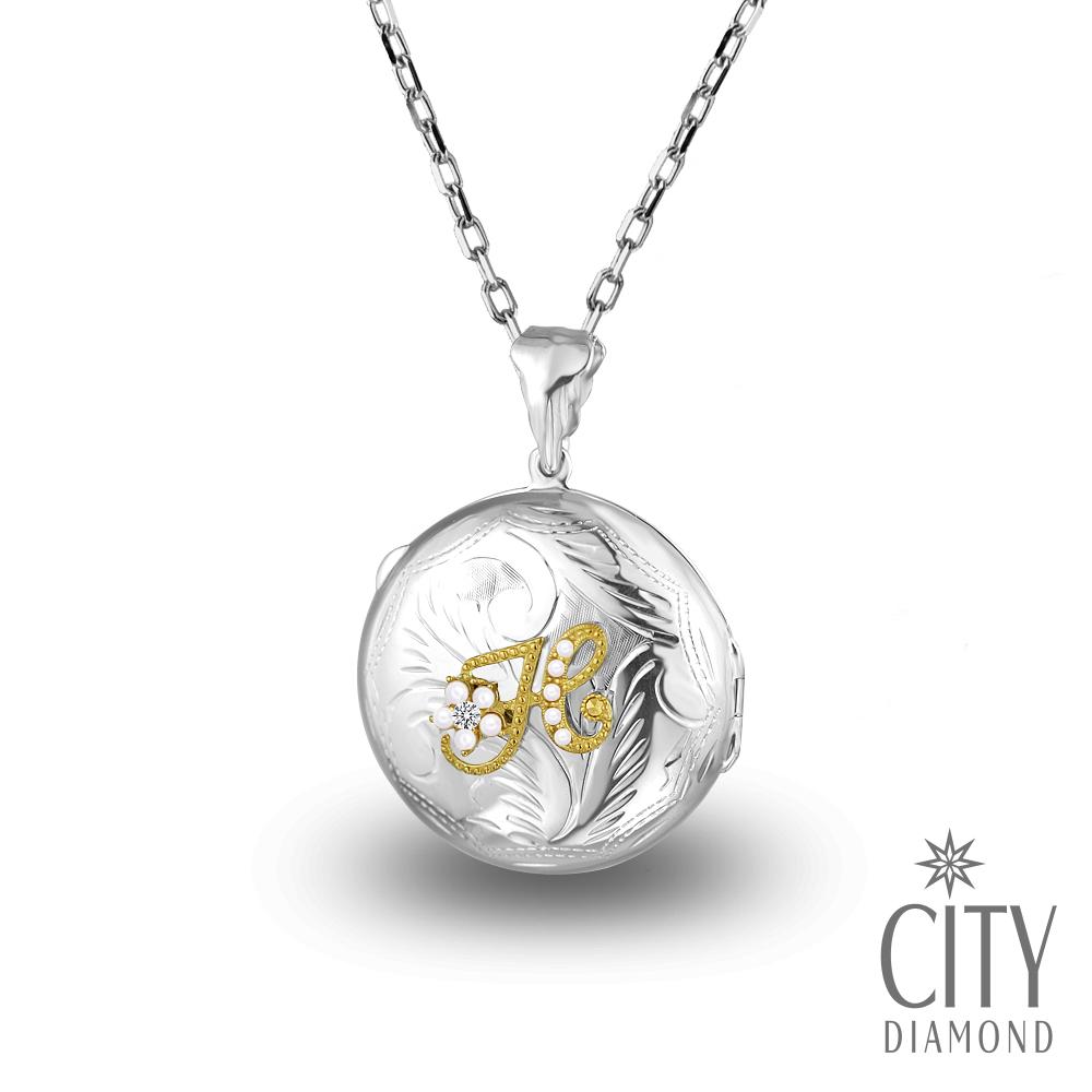 City Diamond引雅【東京Yuki系列】天然珍珠字母H鏡面二用純銀項鍊