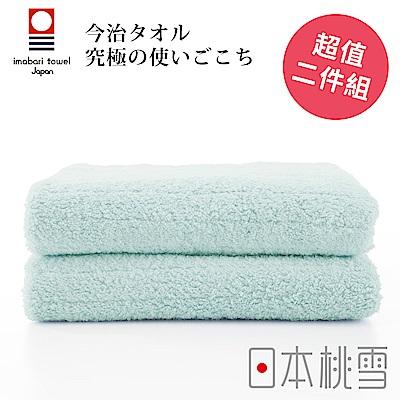 日本桃雪今治超長棉毛巾超值兩件組(水藍色)