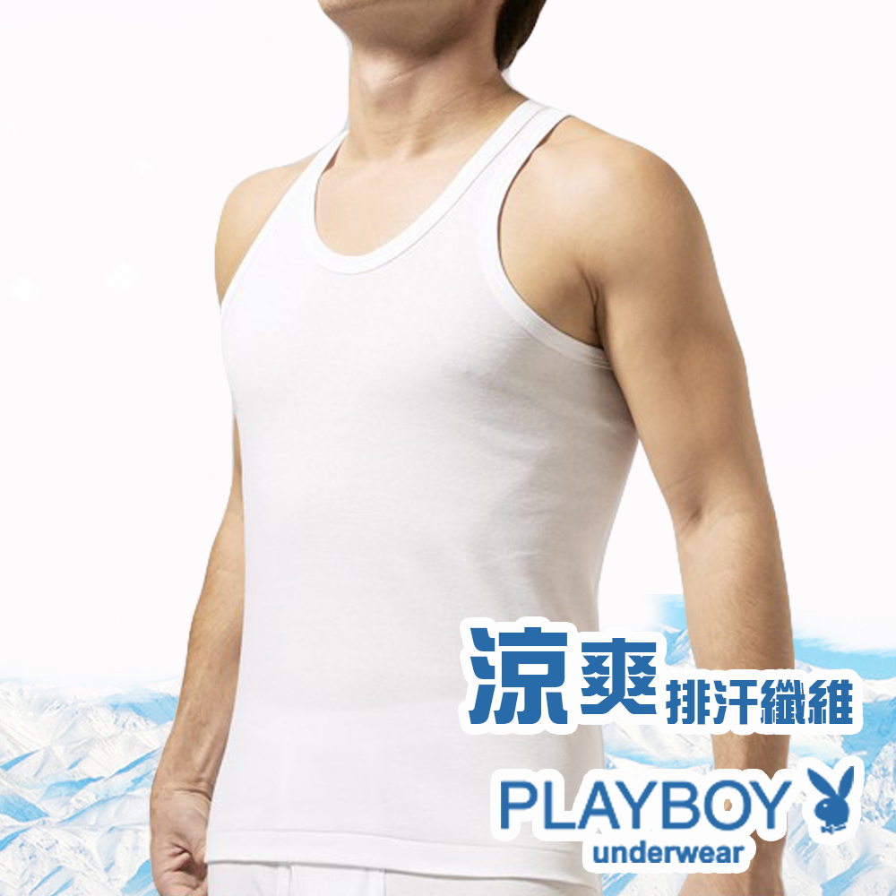 PLAYBOY 涼感內衣 涼爽感排汗節能纖維背心-單件