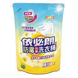 依必朗防霉抗菌洗衣精-陽光香氛(補充包)2000g