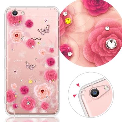 YOURS OPPO R9s 5.5吋 奧地利水晶彩繪防摔手機鑽殼-粉薔薇