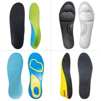 足的美形 增高 全墊 運動鞋墊 任選349出貨