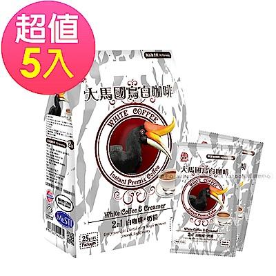 生活 大馬國鳥白咖啡-2合1(15包x5袋)