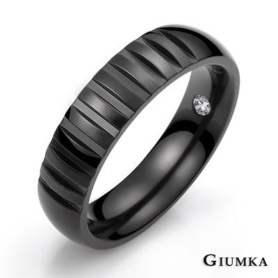 GIUMKA白鋼情侶戒指 幸福序曲男戒/女戒-單戒