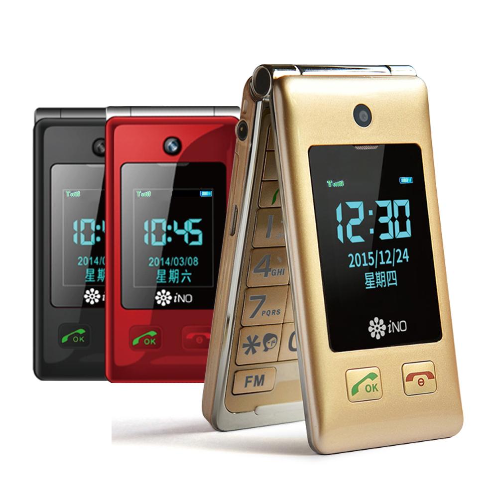 iNO CP100 3G單卡雙螢幕摺疊老人機(公司貨)