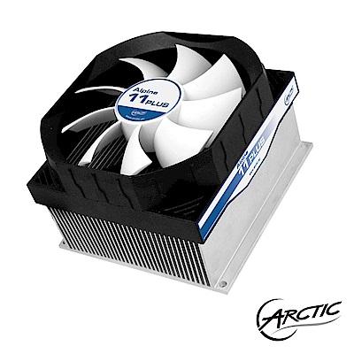【Arctic-Cooling】Alpine 11 PLUS 下吹式 CPU散熱器