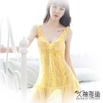 性感睡衣 檸檬糖美人蕾絲柔紗透明睡衣 久慕雅黛