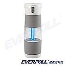 EVERPOLL愛惠浦 淨Water UV 生飲隨身瓶(簡約灰)+贈4入濾芯