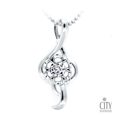 City Diamond Bijou系列0.15克拉H&A鑽墜