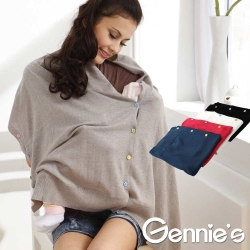 【Gennie's奇妮】多功能哺乳線衫造形巾(GX23)五色可選