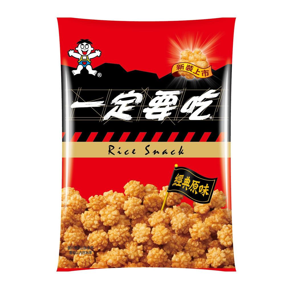 旺旺 一定要吃仙貝酥-經典原味(70g)