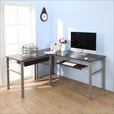 BuyJM低甲醛防潑水L型160+80公分附抽屜鍵盤穩重型工作桌-DIY