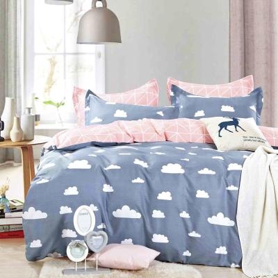 Ania Casa 台灣製 100%純棉 - 雙人床包被套四件組 - 空中之城