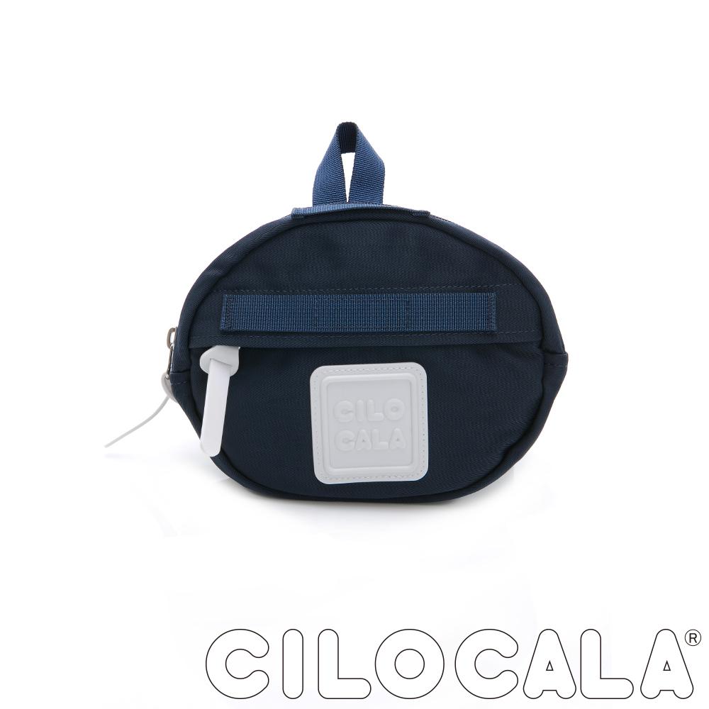 CILOCALA 亮彩尼龍防潑水MINI TAMAGO側背包(小)  深藍色