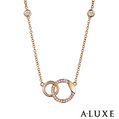 A-LUXE 亞立詩 Embrace 18K金美鑽項鍊