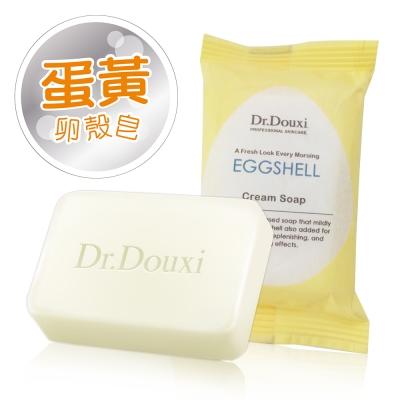 Dr.Douxi朵璽 蛋黃修護卵殼皂27g 美美皂