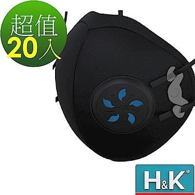 H&K 香港 高分子隔離纖維+5層防護過濾  戶外運動型口罩 黑20入 (成人立體口罩