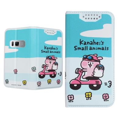 正版授權 卡娜赫拉 Samsung Galaxy S8+ 彩繪磁力皮套(兜風)