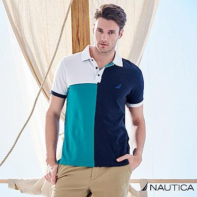 Nautica彩色拼接合身短袖POLO衫 -藍綠色