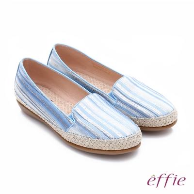 effie 樂福氣墊 真皮金箔線條奈米休閒鞋 淺藍