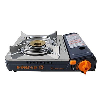 卡旺K1-A002SD雙安全卡式爐