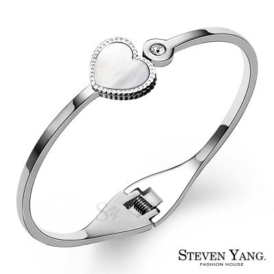 STEVEN YANG 白鋼手環 獨寵愛情 (銀色)
