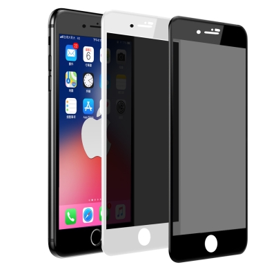 LUCCIDA Apple iPhone7 / 8 Plus 3D冷雕防窺片【滿...