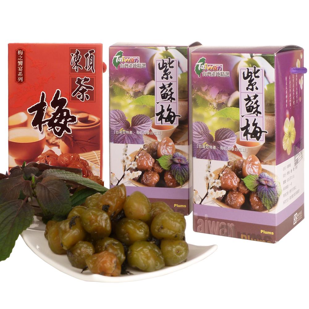 幸福流域  紫蘇梅1200g+凍頂茶梅600g(3入)