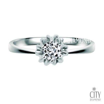 City Diamond Bijou系列 0.15克拉美鑽